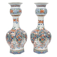 Pair of Dutch Delft Vases Painted in the Cashmere Palette Made circa 1870
