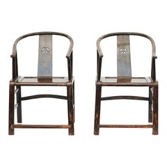 Pair of Early 19th Century Chinese 'Lazy Chairs' in Walnut and Black Lacquer