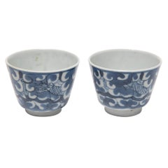 Pair of Early 20th Century Chinese Blue and White Tea Cups