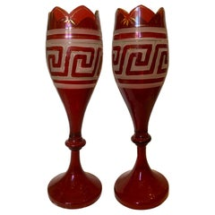 Pair of Early 20th Century Etched Greek Key Red Glass Vases with Gilt Detail