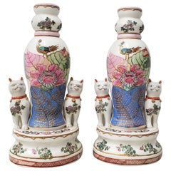 Pair of Early to Mid-20th Century Chinese Porcelain Figurines with Cats