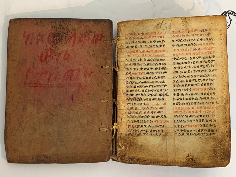 Pair of Early Wood Bound Hand Decorated Coptic Religious Books For Sale 1