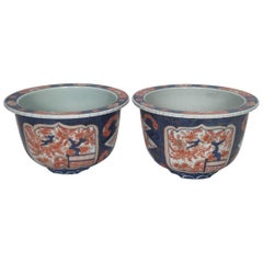 Pair of Edo Period Imari Jardinière Planters, 19th Century