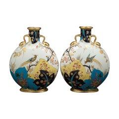 Pair of English Porcelain Moon Flasks, Minton, circa 1880