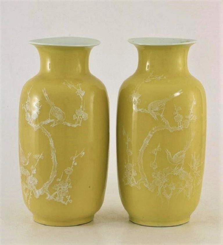 Hand-Painted Pair of Fine Chinese Yellow-Ground Decorated Vases, Late 19th Century, Marked For Sale