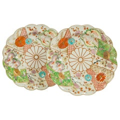 "Pair of First Period Worcester ""Brocade"" Pattern Dishes"