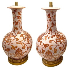 Pair of Foliage Motif Table Lamps