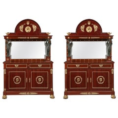 Pair of French 19th Century 2nd Empire Period Mahogany Cabinets