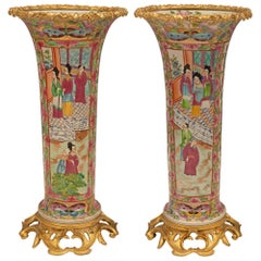 Louis XV Vases and Vessels