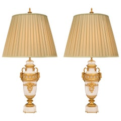 Pair of French Louis XVI Style White Carrara Marble and Ormolu Lamps