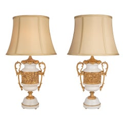 Pair of French 19th Century Louis XVI St. White Carrara Marble and Ormolu Lamps