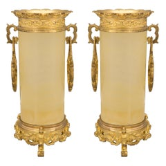 Pair of French 19th Century Napoleon III Period Alabaster and Ormolu Vases