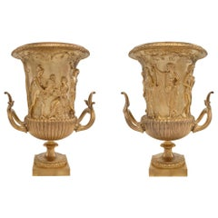 Pair of French 19th Century Renaissance Style Ormolu Urns