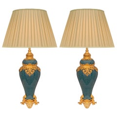 Pair of French and Asian Collaboration 19th Century Régence Style Lamps
