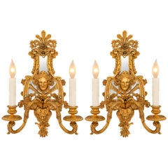 Pair of French Early 19th Century Louis XIV St. Ormolu Sconces