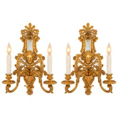 Pair of French Early 19th Century Louis XIV Style Ormolu Sconces