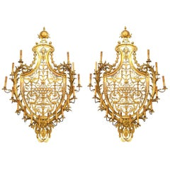 Pair of French Empire Style Ormolu Shield Form Wall Lights