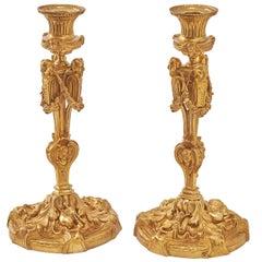 Pair of French Louis XIV Style Ormolu Candlesticks, circa 1850