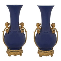 Louis XVI Vases and Vessels