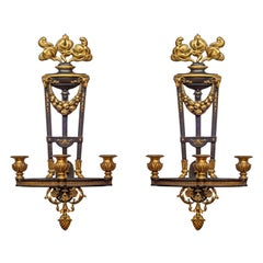 Pair of French Ormolu Three-Light Wall Sconces