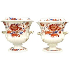 Pair of German Lowenstaff White Porcelain with Red and Blue Floral Trim Urns