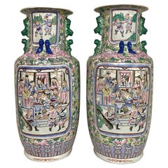Pair of Grand Antique Chinese Export Vases