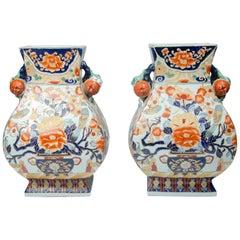 Pair of Imari Ceramic Vases