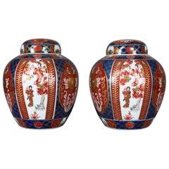 Pair of Imari Ginger Jars, Porcelain Spice Jars, Mid-Late 20th Century