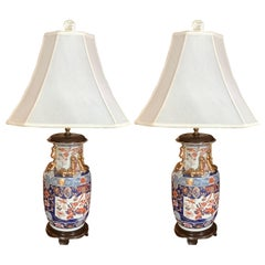 Pair of Imari Style Lamps on Wood Bases, 20th Century