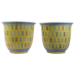 Pair of Yellow Ground Chinese Famille Rose Planters with Ch. Characters