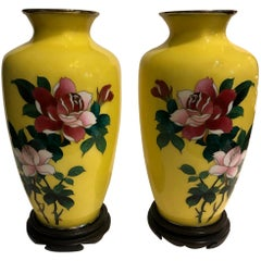 Pair of Imperial Yellow Sato Period Cloisonne Vases