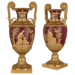 Pair of Important Russian Gilt Bronze and Metal Vases