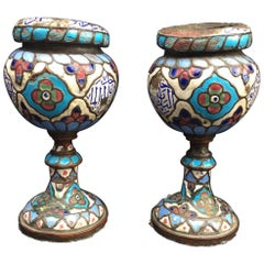 Pair of Islamic Enameled Vessels, Ancient Urns