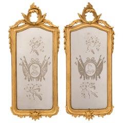 Pair of Italian 19th Century Venetian Style Giltwood Mirrors