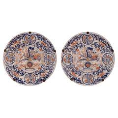 Pair of Japanese 19th Century Imari Porcelain Plates