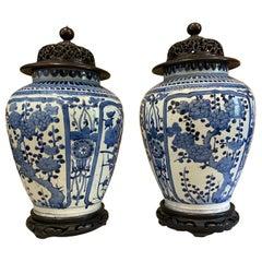 Pair of Japanese Arita Blue and White Porcelain Vases