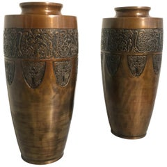 Pair of Japanese Art Deco Patinated Bronze Vases with Archaistic Motifs