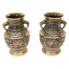 Pair of Japanese Brass and Enamel Champleve Vases