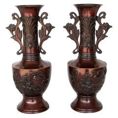 Pair of Japanese Bronze Vases