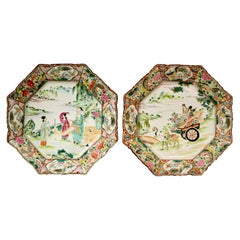 Pair of Japanese Enamelled Porcelain Cabinet Plates, Meiji Period (1868-1912)