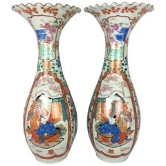 Pair of Japanese Floriform Trumpet Floor Vases, circa 1900