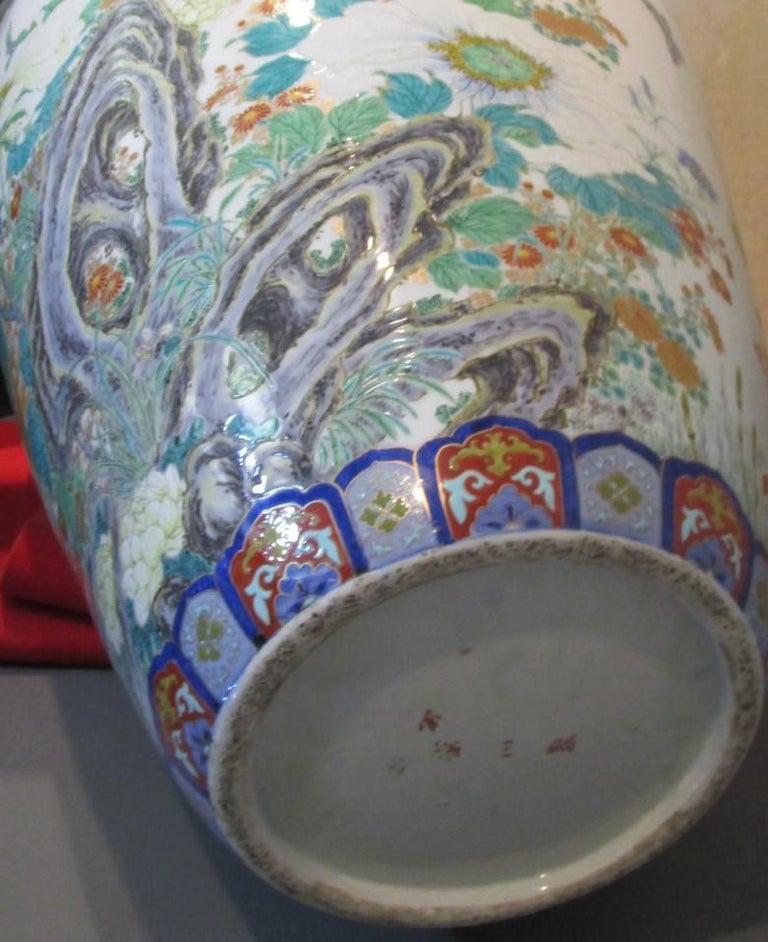 Pair of Japanese Fukagawa Koransha Blue Porcelain Vases, circa 1880 For Sale 5