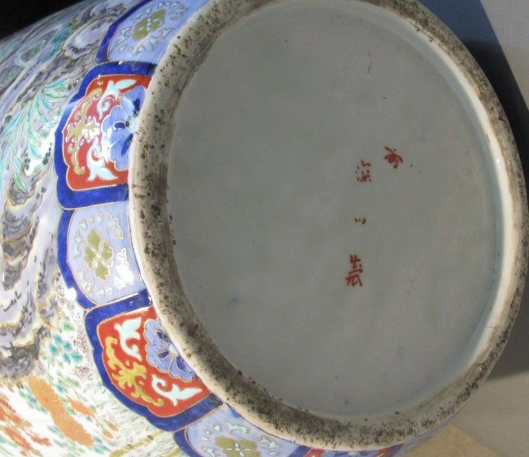Pair of Japanese Fukagawa Koransha Blue Porcelain Vases, circa 1880 For Sale 6