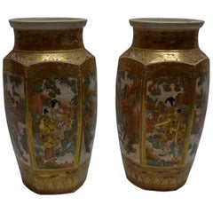 Pair of Japanese Gold and Multicolored Satsuma Porcelain Vases, circa 1890