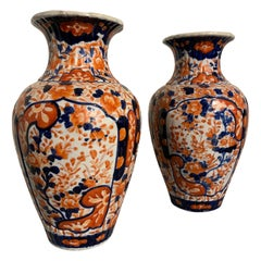 Pair of Japanese Imari Ribbed Vases, Meiji Period, circa 1900