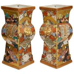 Pair of Japanese Kutani Porcelain Vases / Lamps, circa 1910-1920
