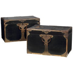 Pair of Japanese Lacquer Bridal Boxes on Modern Steel Frame, Edo, 18th Century