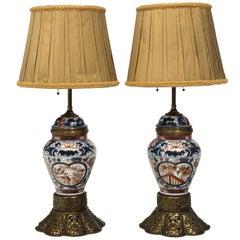Pair of Japanese Porcelain Lamps by Imari