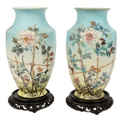 Pair of Japanese Porcelain Vases, Early 1900s