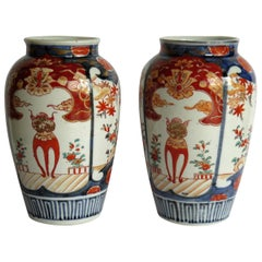 Pair of Japanese Porcelain Vases Hand Painted, Meiji Period, circa 1880